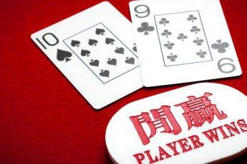 Quel type de joueur de baccarat êtes-vous ?